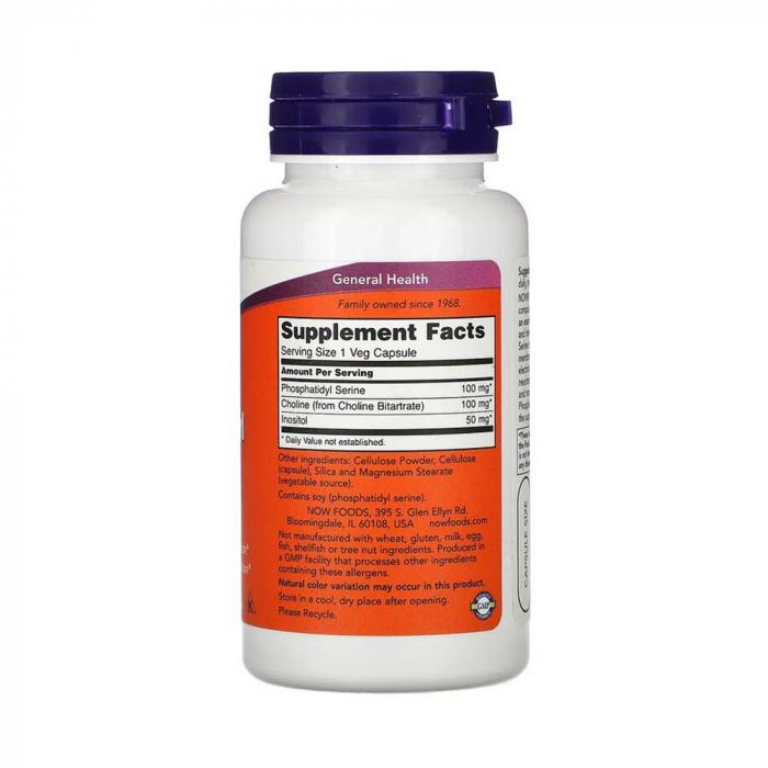 phosphatidyl-serine-100mg-now-foods [2]