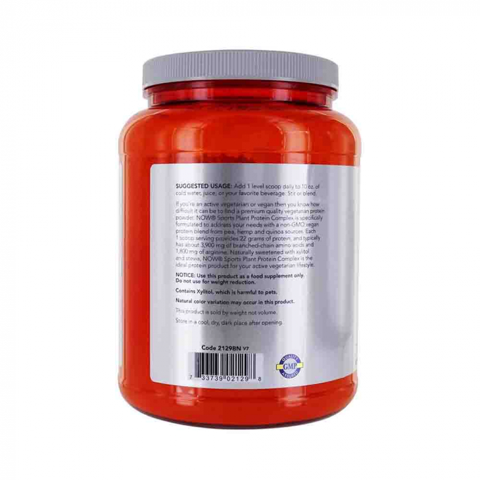 plant-protein-complex-now-foods [1]