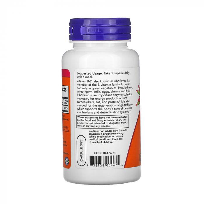 vitamin-b2-riboflavin-now-foods [2]