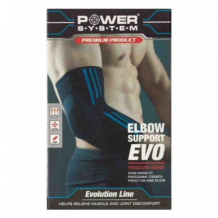 elbow-support-evo-power-system [2]