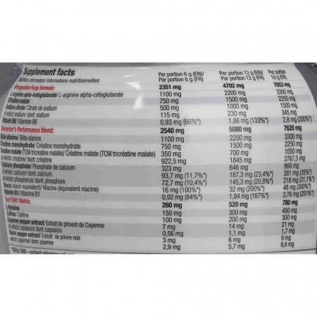 redweiler-pre-workout-olimp-nutrition [3]