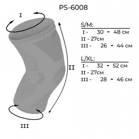 orteza-pentru-genunchi-cu-fasa-elastica-power-system [2]