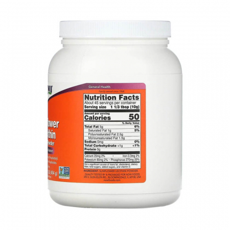 sunflower-lecithin-now-foods [4]