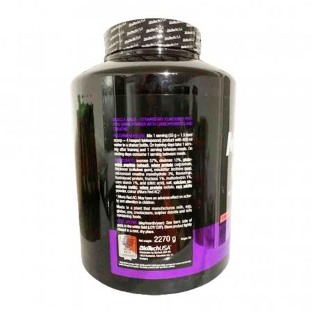 muscle-mass-gainer-biotechusa [1]