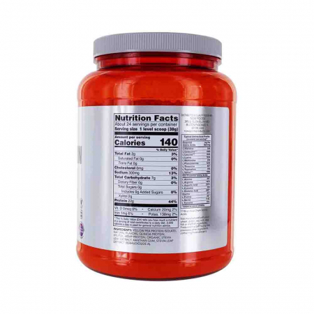 plant-protein-complex-now-foods [2]