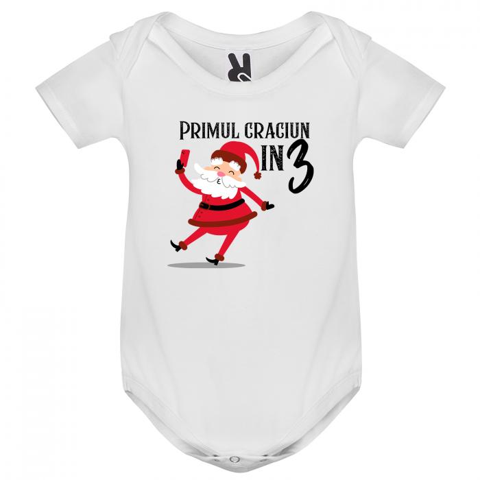 """Body personalizat """"Primul Craciun in 3"""" [1]"""