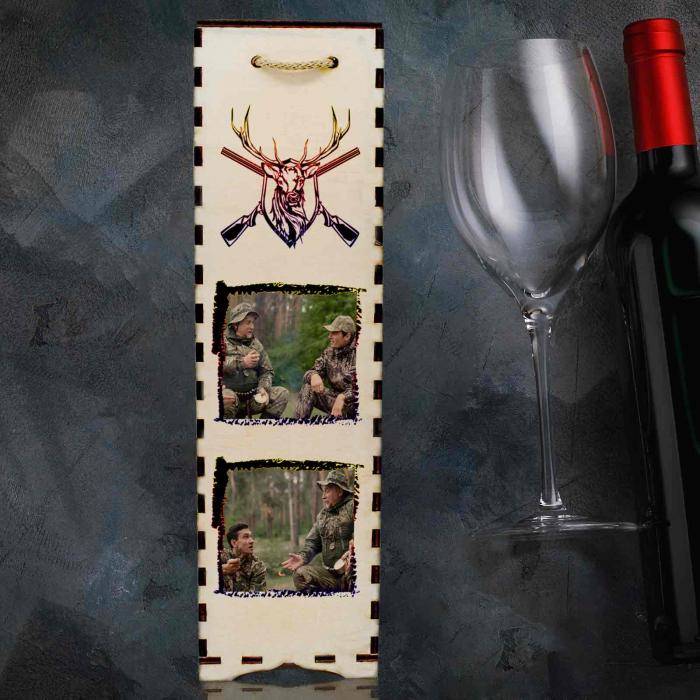 Cutie de vin personalizata cu model VANATOARE cu 2 poze [0]