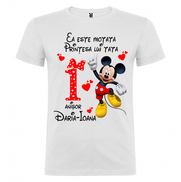 "Set de 5 tricouri aniversare pentru nasi,parinti si copil, personalizate cu nume,varsta si mesaj""Motata minunata iubita si alintata,Minnie"" [5]"