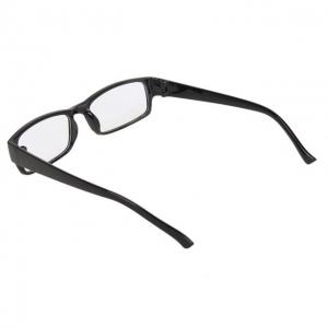 Ochelari protectie calculator2
