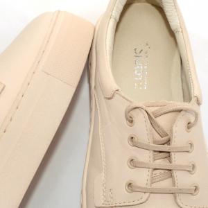 Pantofi casual dama 574 Bej2