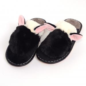 Papuci de casa Negru [1]