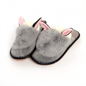 Papuci de casa Gri1
