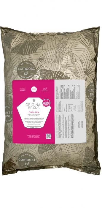 Ciocolata pentru Gatit Vegana Organica Couverture Piura 75% - Origine Peru 0