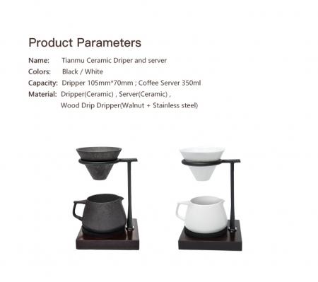 """Server ceramica """"Tinamu"""" Timemore7"""