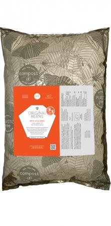 Ciocolata pentru Gatit Vegana Organica Couverture Beni Wild 66% - Origine Beni Amazon, Bolivia0