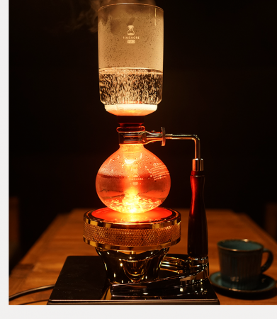 Syphon 2.0 Timemore [2]