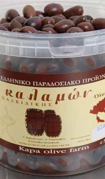 Masline Kalamata cu ierburi de Provence 400 gr 1