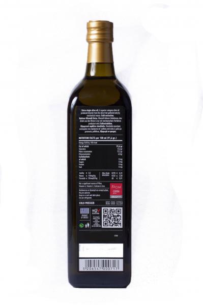 Ulei de masline extravirgin GOLD 250 ml - presat la rece 0.3 % 1