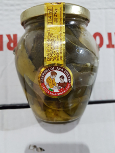 Zucchini la gratar in ulei 314 GR1