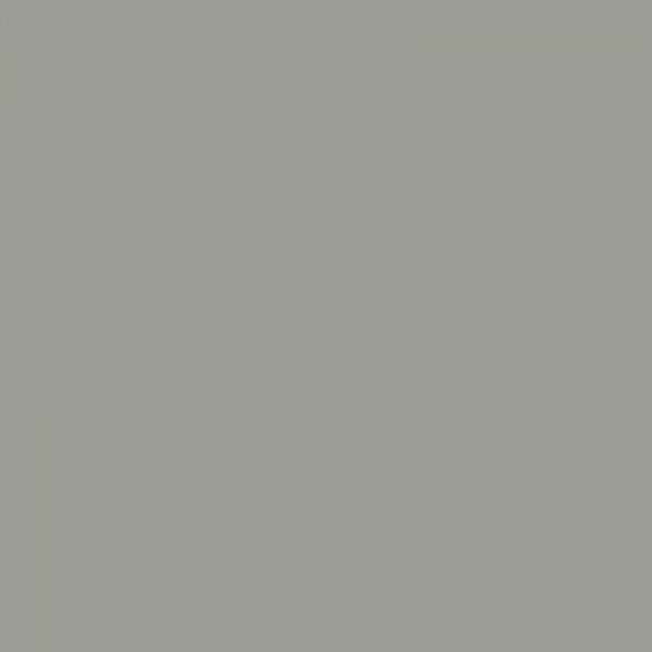 vopsea deutz gri argintiu [1]