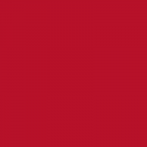 Vopsea MF Rosu Aprins [1]
