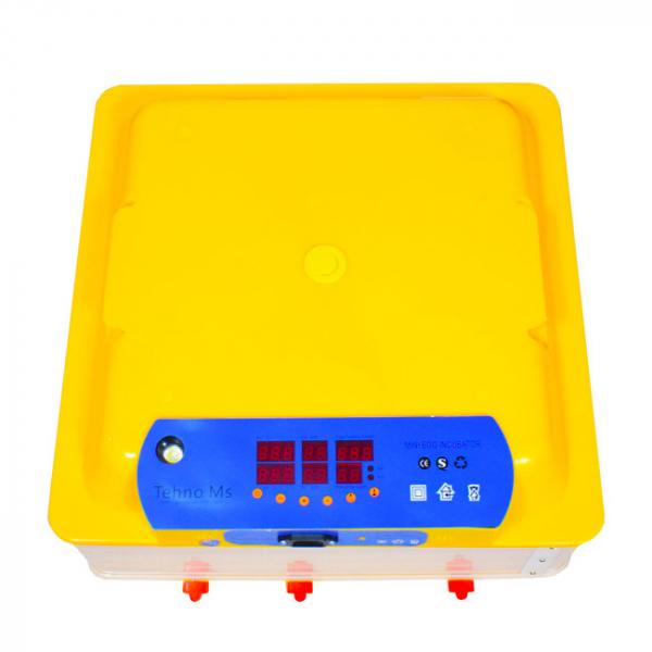Incubator MS-56 [2]
