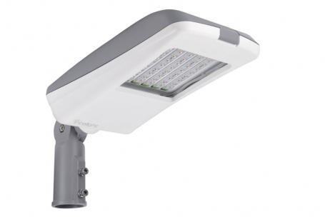 EOL Lampa iluminat stradal led 50 Intelight 97837 5x7W     [0]