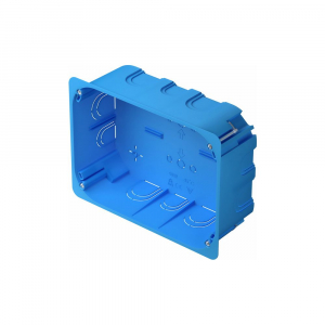 Doza aparataj modular 2x7M incastrata in pereti din rigips HM72 [0]