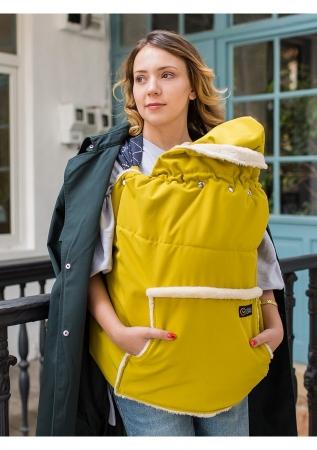 Isara - Protecție universală pentru vreme rece. Culoare Yellow Mellow.0