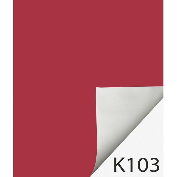 Rulou textil Termo K103 2