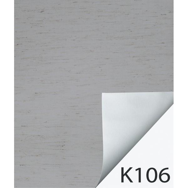 Rulou textil Termo K106 2