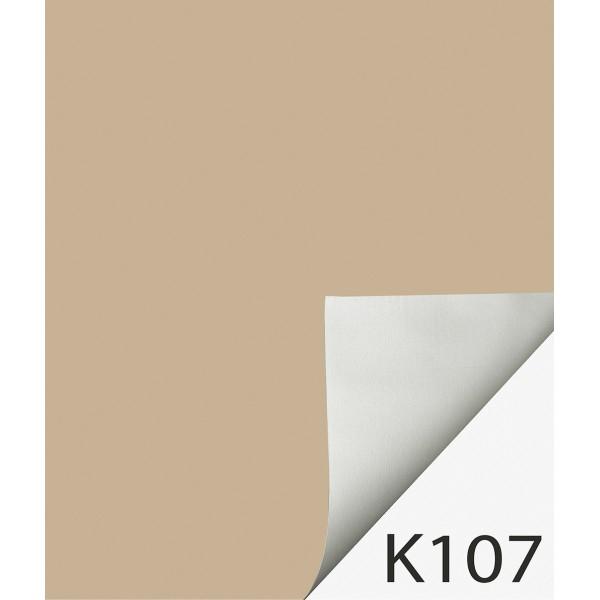 Rulou textil Termo K107 2