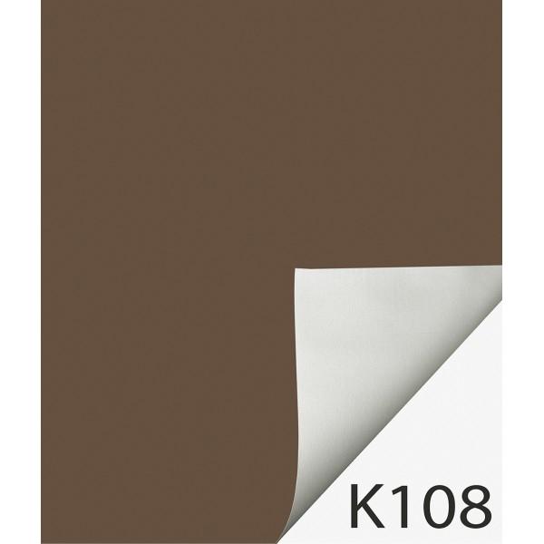 Rulou textil Termo K108 2