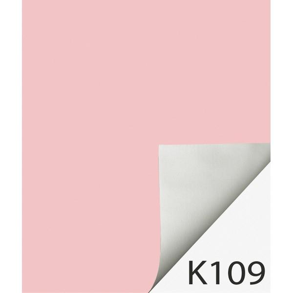Rulou textil Termo K109 2