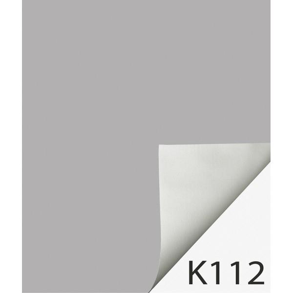 Rulou textil Termo K112 2