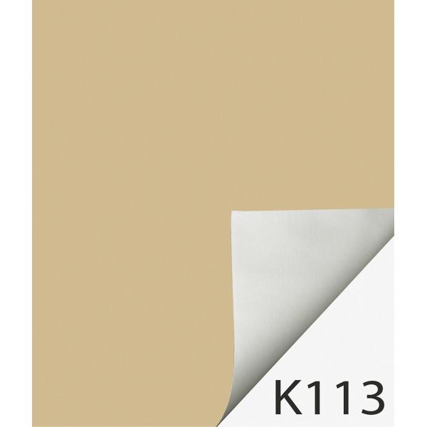 Rulou textil Termo K113 2