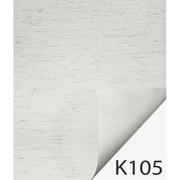Rulou textil Termo K105 2