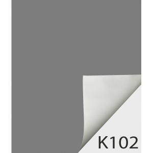 Rulou textil Termo K1022
