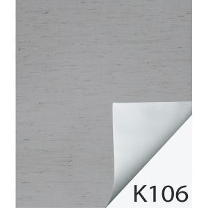 Rulou textil Termo K1062