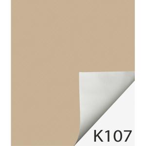 Rulou textil Termo K1072
