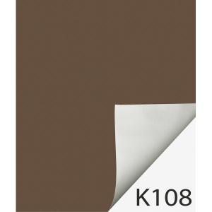 Rulou textil Termo K1082