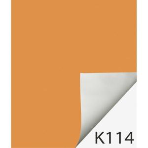 Rulou textil Termo K1142