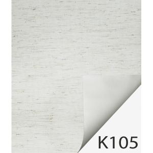 Rulou textil Termo K1052