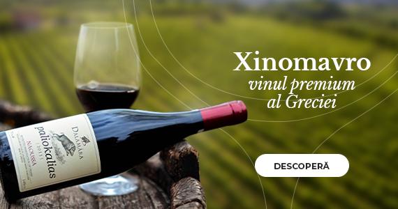 Vinul premium al Greciei