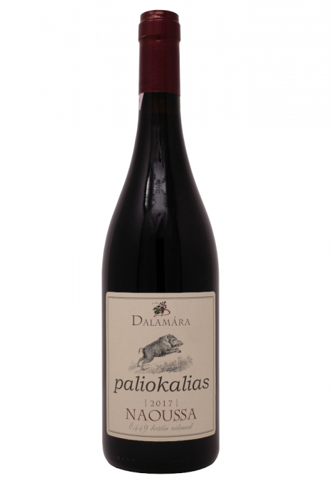 PALIOKALIAS 2017 BIO PDO Naoussa 0