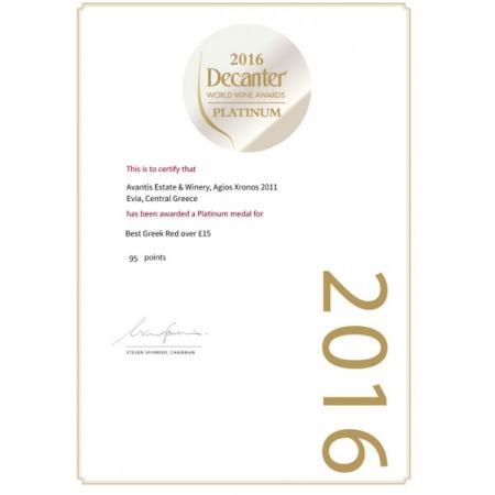 AGIOS CHRONOS ROSU - 2015 - IGP Evia2