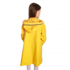 Pelerină de ploaie galbenă1
