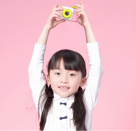 Aparat Foto Compact pentru Copii, Roz, cu Obiectiv, Fotografiere Full HD, Filmare HD + Cadou Husa de protectie 2