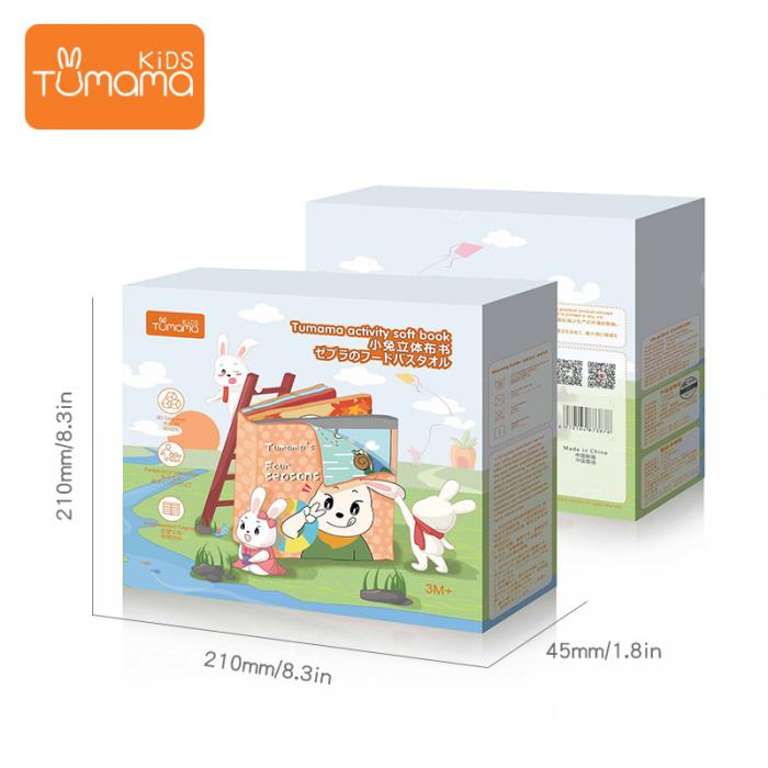 Carticica fosnitoare senzoriala Daily Life Tumama®, pentru dentitia copiilor si a bebelusilor 9