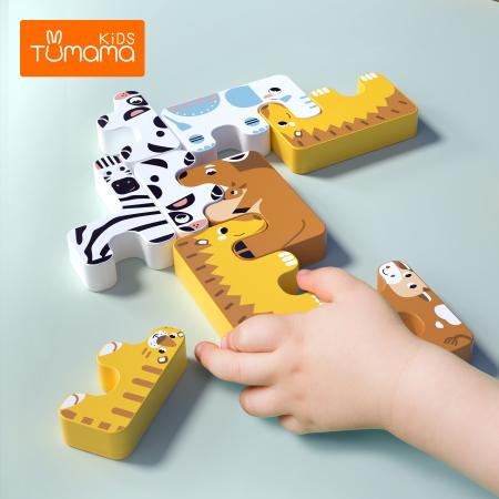 Joc Intercativ 15 piese cu Animale , Material Plastic, Varsta +3 ani, Tumama®, galben/alb/maro [3]